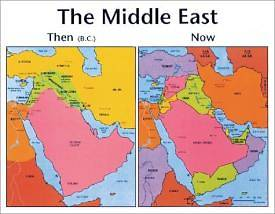 Picture of Wall Chart The Middle East Then and Now