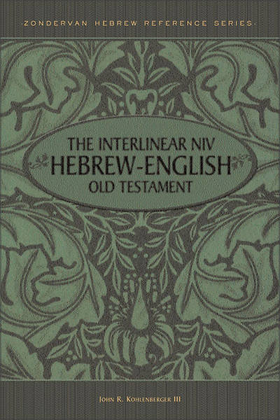 Picture of The Interlinear New International Version Hebrew-English Old Testament
