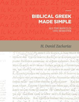 Picture of Biblical Greek Made Simple