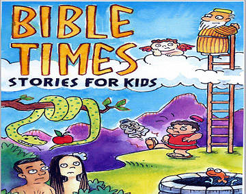 Picture of Bible Times I CD