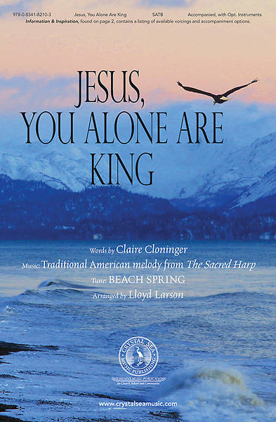 Jesus, You Alone Are King Accompaniment CD