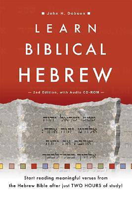 Learn Biblical Hebrew with CDROM