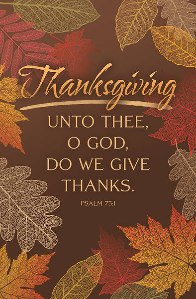 Picture of Unto Thee O God Thanksgiving Regular Size Bulletin