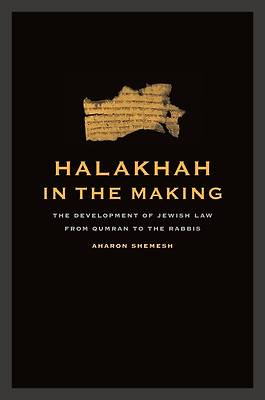 Halakhah in the Making [Adobe Ebook]