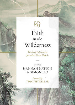 Picture of Faith in the Wilderness