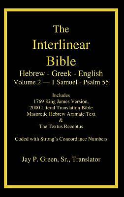 Interlinear Hebrew Greek English Bible, Volume 2 of 4 Volume Set - 1 Samuel - Psalm 55, Case Laminate Edition, with Strongs Numbers and Literal & KJV
