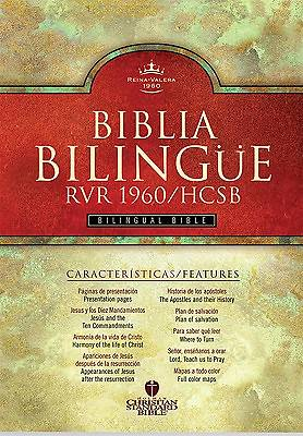 Bilingual Bible-PR-RV 1960/HCSB