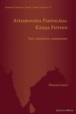 Picture of Atharvaveda Paippalāda