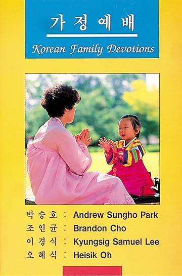 Korean Family Devotions
