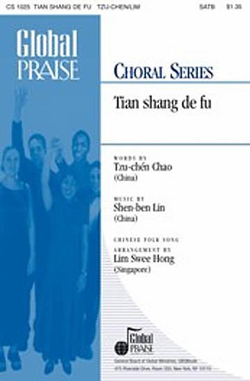 Picture of Tian Shang De Fu