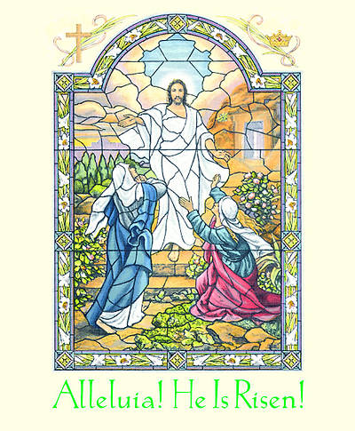 Easter Sunday Alleluia He is Risen Bulletin Large (Package of 100)