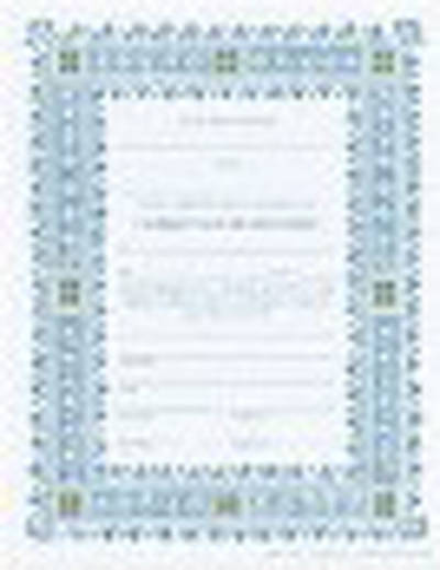 Christian Marriage Certificate 8591M [Pack of 12]