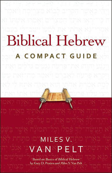 Biblical Hebrew