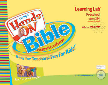 Picture of Hands On Bible Curriculum Preschool Learning Lab Winter 2009-2010