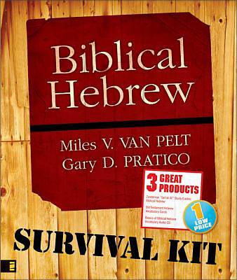 Biblical Hewbrew Survival Kit