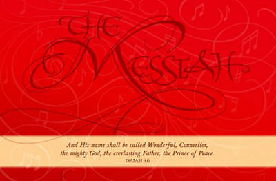 Messiah Boxed Christmas Cards