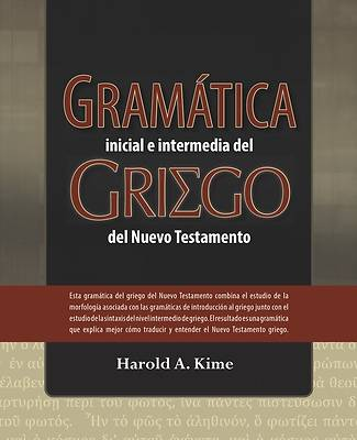 Picture of Gramática Inicial E Intermedia del Griego del Nuevo Testamento