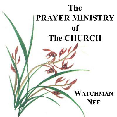The Prayer Ministry of the Church (Audiobook CD)