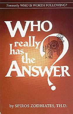 Who Really Has the Answer