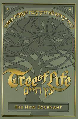 Tree of Life Bible-FL
