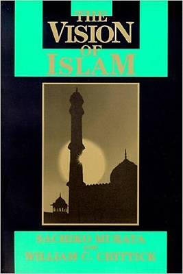 Picture of Vision of Islam