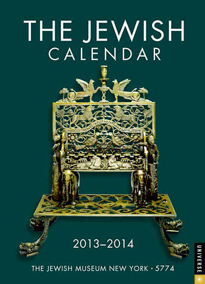 The Jewish Calendar (16 Month, Engagement)  2013-1014