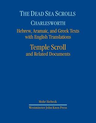 The Dead Sea Scrolls, Volume 7