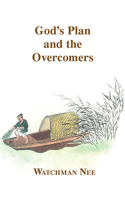 Picture of Gods Plan and the Overcomers