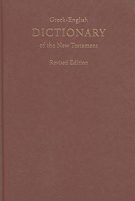 Picture of Greek-English Dictionary of the New Testament