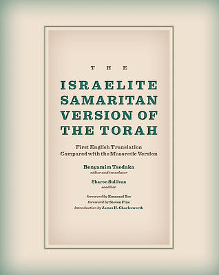 Picture of The Israelite Samaritan Version of the Torah