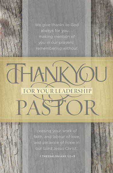 Thank You Pastor 1 Thessalonians 1:2-3, KJV Reguar Size Bulletin