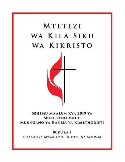 2019 Advance Daily Christian Advocate Kiswahili Volume 1