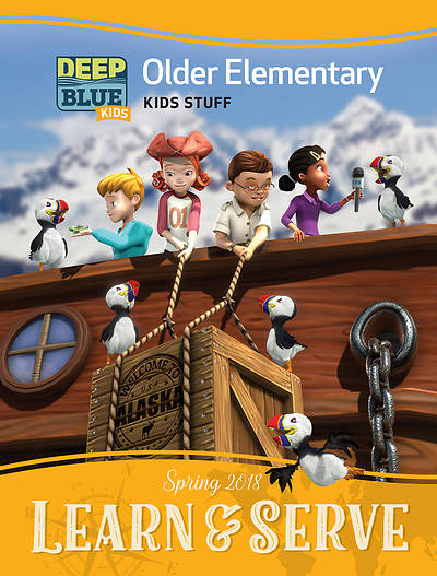 Deep Blue Kids Learn & Serve Older Elementary Kids Stuff Spring 2018