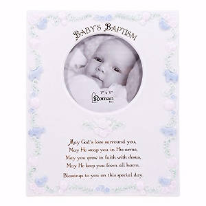 Picture of Baby's Baptism Frame White White