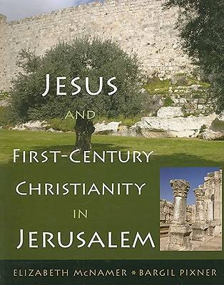 Picture of Jesus and First-Century Christianity in Jerusalem