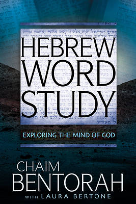 Picture of Hebrew Word Study