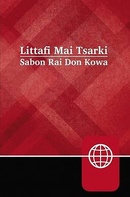 Picture of Hausa Contemporary Bible, Hardcover, Red Letter