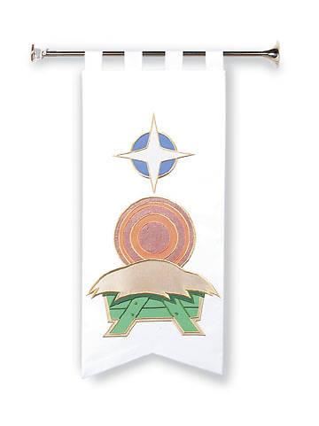 Picture of Star of Bethlehem Over Manger Seasonal Banners