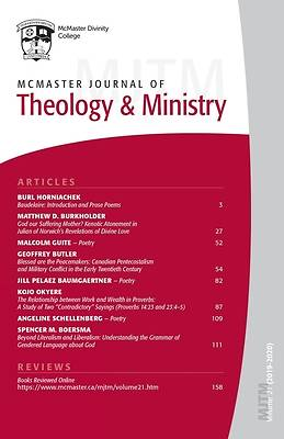 Picture of McMaster Journal of Theology and Ministry