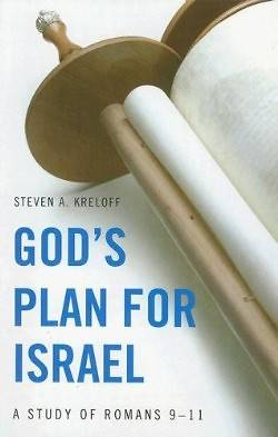 Gods Plan for Israel