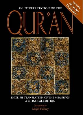 An Interpretation of the Quran