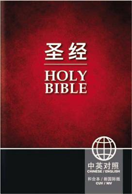 Chinese / English Bible - Cuv Simplified / NIV11