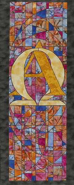 Symbols of Faith Series Stained Glass Alpha & Omega Banner 2 X 6