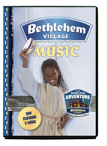 Group Vacation Bible School 2006 Holyland Adventure Bethlehem Village Gathering VHS VBS