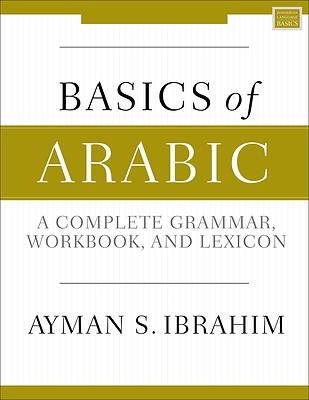 Picture of Basics of Arabic