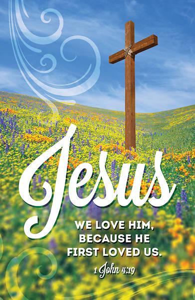 "Picture of ""Jesus We Love Him"" Postcard Pkg of 25"