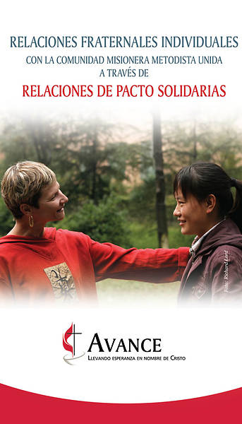 Covenant Relationship Brochure Spanish (Individual)