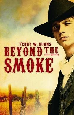 Beyond the Smoke