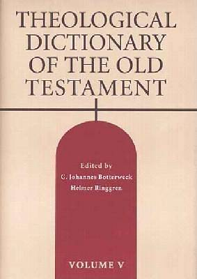 Picture of Theological Dictionary of the Old Testament #05