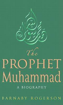 Picture of The Prophet Muhammad